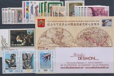 1996 Vaticano Francobolli Annata Completa 29 val 1 BF MNH **
