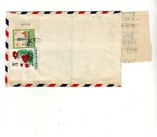 China Airmail Local Cover with letter Peking Mi#1332,1802.
