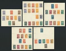 More details for ecuador stamps 1881-1893 superb annotated collection of fiscals used for postage