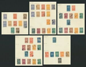 ECUADOR STAMPS 1881-1893 SUPERB ANNOTATED COLLECTION OF FISCALS USED FOR POSTAGE