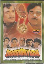 Dharamyudh - Shatrughan sinha , Sunil Dutt  [Dvd ]  1st Edition Eros  released