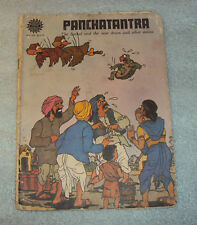 C1980'S OLD AMAR CHITRA KATHA COMIC OF PANCHTANTRA  RARE