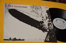LED ZEPPELIN LP SAME ORIG STAMPA RUSSA SOVIETIC PRESS NM ! TOP COLLECTORS