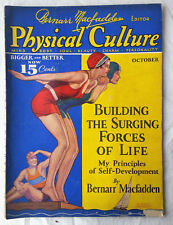 Oct 1932 Physical Culture Magazine Women Swimmers  Revere E Wistehuff Cover Art