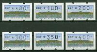 Bund ATM 2.1.2 VS 1 postfrisch Automatenmarken BRD 1993 alle 6 Werte SANSSOUCI