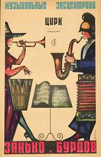 Original Vintage Poster Russian Soviet Circus 1965 Zanko Loro Music Trumpet Sax