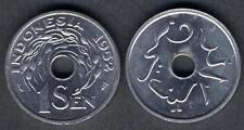 INDONESIA 1 Sen 1952 UNC rare