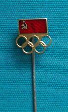 Olympic pin NOC USSR 1950 Generic enamel old rare
