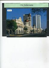 P094 # MALAYSIA USED PICTURE POST CARD * THE SULTAN ADDUL SAMAD BUILDING, KL