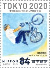(oly14) Japan Olympic Games Tokyo 2020 cycling BMX free style MNH