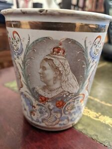 Mug commemorating the Diamond Jubilee of Queen Victoria