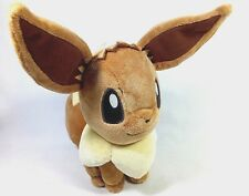 "Pokemon EEVEE 9"" HQ Plush Doll Figure I LOVE EIEVUI Banpresto Japan UFO PRIZE"