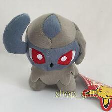 "Pokemon Absol #359 Anime Plush Soft Toy Stuffed Animal Character Teddy Doll 5.5"""