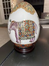 Chinese Hand Painted Porcelain Egg