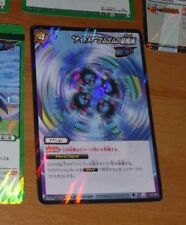 ONE PIECE MIRACLE BATTLE CARDDASS CARD HOLO CARTE R 62/85 JAPAN ** #4