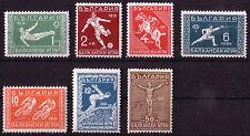 Europa Bulgarien (Mi 242-248) – um 1930 ungebraucht mit Falz - Brief Marke Stamp