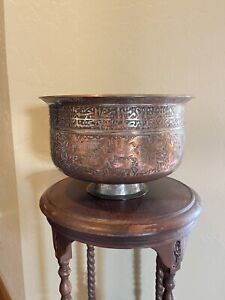 Antique Copper Middle Eastern Persian Bowl Hand Made (GHALAM ZANI)