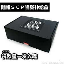 SCP Special Containment Procedures Foundation Replenishment Supply Box Blind Box