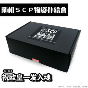 SCP Special Containment Procedures Foundation Replenishment Supply Blind BoxCase