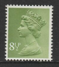 GB 1975 Machin Définitif 8 1/2p lumière jaunâtre vert SG X881 MNH (2B)