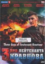WORLD WAR II MOVIE Three Days in the Life of Lt. Kravtsov RUSSIAN with ENGLISH