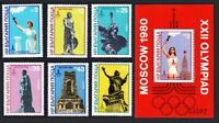 Bulgaria Summer Olympic Games Moscow 6th issue 6v+MS 1980 ** MNH SG#2851-MS2857