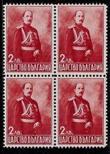 KINGDOM OF BULGARIA 1937 Block of 4 Mint Stamps - Tsar Boris III