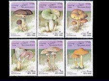 Afghanistan  Mushrooms MNH **  (1)