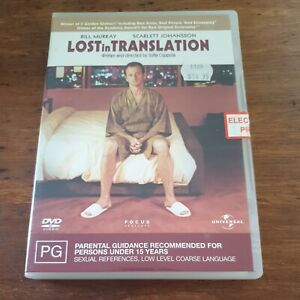 Lost in Translation DVD R4 VERY GOOD - FREE POST