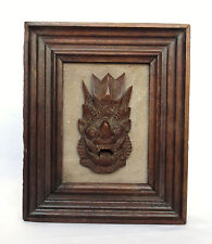 Old Indonesian-Bali Carved Wood, Mask in a Wooden Frame - Barong Lion Face