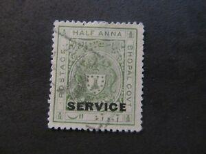 INDIA - LIQUIDATION STOCK - EXCELENT OLD STAMP - 3375/21