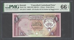 Kuwait One Dinar L1968 (1980-91) P13x Uncirculated Grade 66