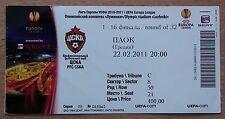 Tickets CSKA Moscow - PAOK Greece 2010