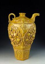 Antique Yellow Glazed Wine-Pot Shaped Porcelain Vase w Peony Applique Deco