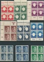 Lot Stamp Germany Poland Blocks WWII 3rd Reich Hitler Krakow Warsaw Lublin MNG