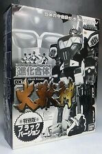 Japan Rare DX DAIZYUZIN Black Limited Editioin Megazord Power Rangers Zyuranger