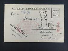 1918 Tokushima Japan German WW 1 POW prisoner of war to Tokyo Postcard Cover