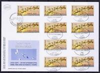 ISRAEL 2010 BIRDS OF ISRAEL 10 ATM LABEL ON MESSENGER ETAPPEN FDC FAUNA