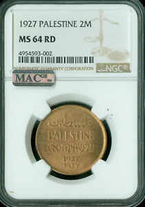 1927 PALESTINE 2 MILS NGC MAC MS-64 RED RED PQ 2ND  FINEST REGISTRY SPOTLESS *