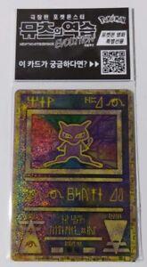 "Pokemon cards ""Ancient Mew Holographic"" / Korean Ver"