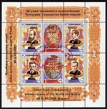 Tadschikistan 234/38a o KB Schach Aufdruck schwarz.(3345)