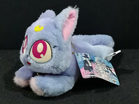 "Sailor Moon SS Diana Cat Super S Plush Doll Toy Banpresto Japan TAG 8"""