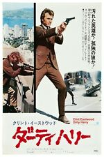 "DIRTY HARRY - ( CLINT EASTWOOD )  JAPANESE VERSION - MOVIE POSTER 12"" X 18"""