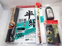 Japanese Chinese Calligraphy 6 pcs Set Fude Brush paper Pot Ink Boku eki Japan