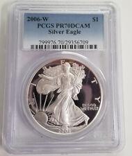2006W PCGS Proof 70 DCAM Silver Eagle