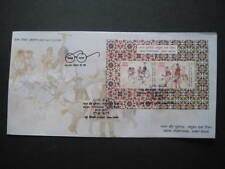 2017 India-Portugal Joint Issue Miniature Sheet FDC w/brochure - Limited Edition