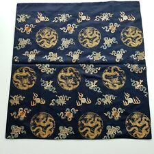 ANTIQUE CHINESE CHINA MANDARIN QING SILK EMBROIDERY TEXTILE DRAGONS 19th C