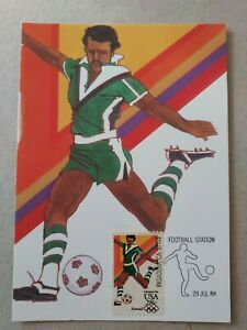 US 1984 Soccer Olympics Painting Postal Card, Special Cancel