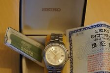 Very Rare Vintage Seiko Spirit AGS 5M25-6A10, One Piece Case Men's wrist watch