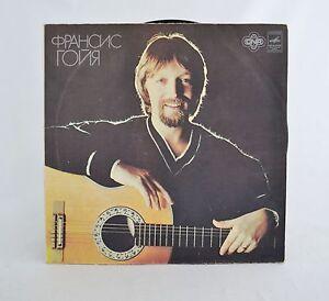 Francis Goya guitar Франсис Гойя Vinyl Record Vintage USSR 1980 VR82